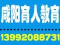 咸阳2017年建筑电工架子工操作培训报名有惊喜