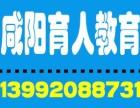西北工业大学网络教育咸阳名校招生了