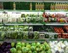 生鲜果蔬,粮油副食,禽蛋肉品,区间网快速配送