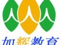 2017下半年杭州下城区教师资格培训中心课程
