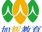 2018年杭州教师资格培训协议退费班招生简章
