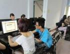 三亚商务办公电脑培训 全程一对一上课 学不会退款