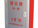 南粤消火栓箱 消火栓箱 消防箱  南粤消防栓 室内消火栓箱