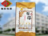 浙江大米编织袋-哪里买品牌好的大米袋