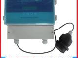 厂家销售超声波明渠流量计 污水排放槽 超