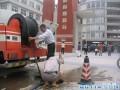 """三乡清理化粪池""""高压车管道疏通清洗""""13727090978"""