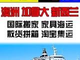 澳大利亚海运常见问题