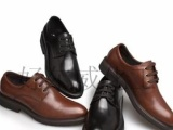 供应皮鞋皮革改色水性翻新漆