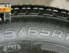 转4只9成新195/65R15固特异轮胎 板仓街2号胡氏轮胎