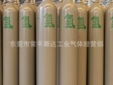 横沥镇工业气体氩气报价|厂家直销送货上门|高纯价格优惠质量保证