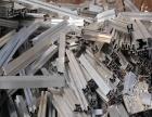 安徽芜湖芜湖县废旧金属回收公司