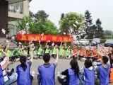 重慶慧瀚拓展公司 重慶拓展訓練 重慶拓展培訓 團建凝聚力