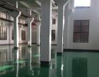 南京瑞达环氧地坪漆固化地坪施工公司价格本月超优惠