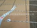 供应不锈钢轧花网 编织网 过滤网片