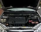 丰田 花冠 2007款 1.6L 自动G
