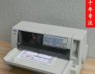 求购二手报废针式打印机一台