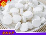 厂家直供袋装蒙古纯奶贝150g特醇级乳制品内蒙古特产食品