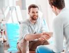 绍兴商务英语口语学习班,全面提高你的口语听力