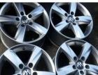 大众途锐原厂波兰产普利司通各种准新轮毂出售