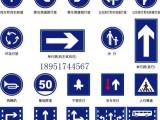 南京道路交通標志標牌-南京達尊交通工程公司