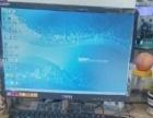 台式i5电脑 22寸屏