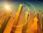 天津北辰区股票配资公司电话多少?