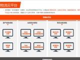 天津专业第三方仓库代发货报价 全国快速送达