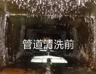 平谷清洗烟道公司(资质齐全)