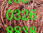 郑州废电缆废铝电缆回收废铜金属