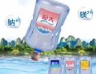 软件园矿泉水恒大矿泉水厂家直销,周年庆10送2