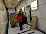 济南天桥搬家公司 专业搬家搬厂 空调拆装服务电话