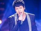 哈尔滨专业声乐老师 曾培养中国好声音选手张梓瑶的老师主讲