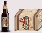利斯曼啤酒,火娃精酿小麦白啤系列 全国招商