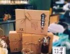 又木红枣黑糖姜茶510,诚招代理