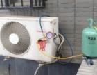 津南区领世君修空调怎么收费 领世君空调冲氟多少钱一个压