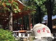 神堂峪-京都郊外的自然之美 跟团游