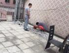 东区香洲区珠海中山防水补漏公司专业防水堵漏专业房屋防水施工