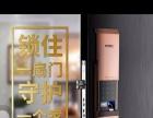 宁海县开锁、换锁、开汽车锁