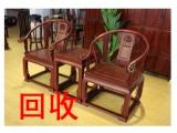 北京紅木家具回收公司,紅木家具回收,回收紅木家具
