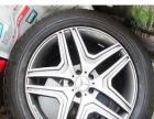 米其林普利司通各种准新轮胎出售