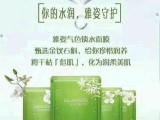 广州安利专卖店地址广州安利纽崔莱送货