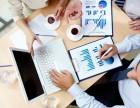 宝投资公司:人生三大阶段的理财诀窍