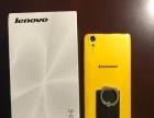联想 乐檬K30-E 电信版 5寸手机 电信4G