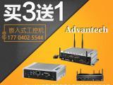 天津嵌入式工控机十大品牌