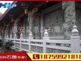 福建石雕栏杆 青石石雕栏杆 石雕扶栏园林防护工艺品定制