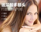 阳江培训微整形专业的学校