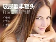 连云港微整形注射培训机构较佳十强专业正规学校介绍