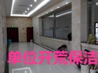 江北区观音桥清洁公司 华新街门店招牌清洗