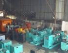 中山柴油发电机出租