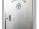 不锈钢水表箱、重庆水表箱价格